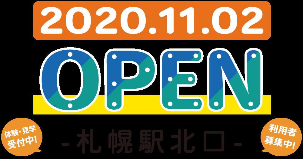 障害者就労継続支援A型ミライノカタチ2020年11月1日OPEN